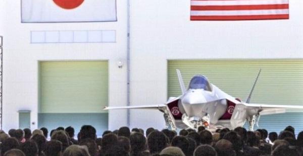 F-35 Militer Jepang Hilang Kontak di Samudera Pasifik